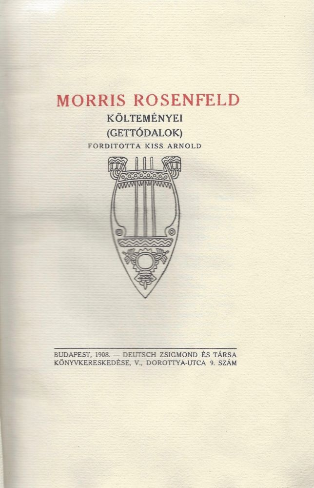 Morris Rosenfeld költeményei. (Gettodalok). Fordította Kiss Arnold. [The Poems of Morris Rosenfeld. (Songs From the Ghetto). Translated by Arnold Kiss.]. Morris Rosenfeld.
