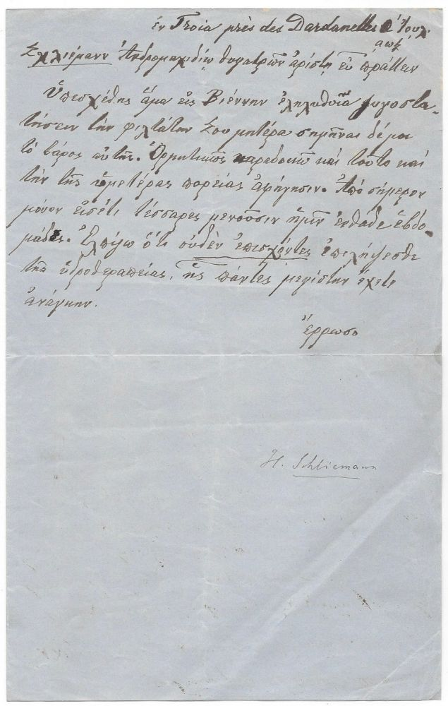 Autograph Letter to His Daughter in Greek. Around 1888. Heinrich Schliemann.