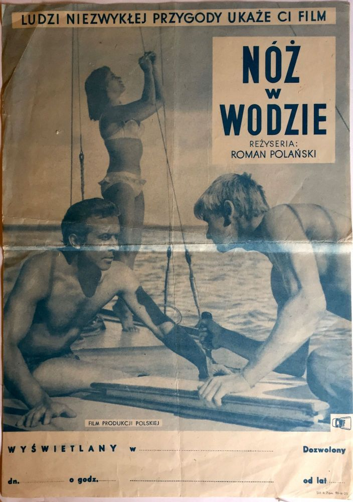 "Original Poster of the film ""Knife in the Water"". 1962. [Noz w wodzie. /Nóz w wodzie.]. Polanski Roman."