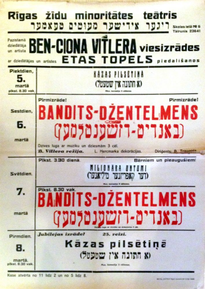 Schedule of the Jewish Minority Theatre in Riga