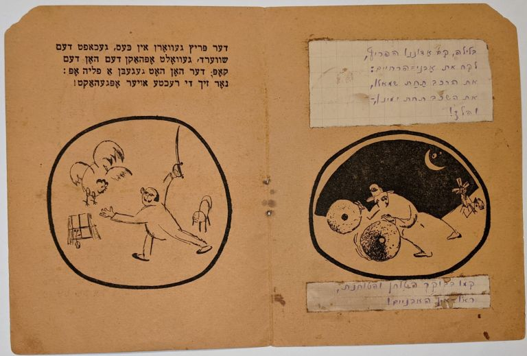 [Book Dummy and Trial Proofs of Illustrations for:] [In Yiddish:] Der milner, di milnerin, un di milshtayner [The Miller, his Wife and their Millstones.]. El Lissitzky, Benzion Raskin.