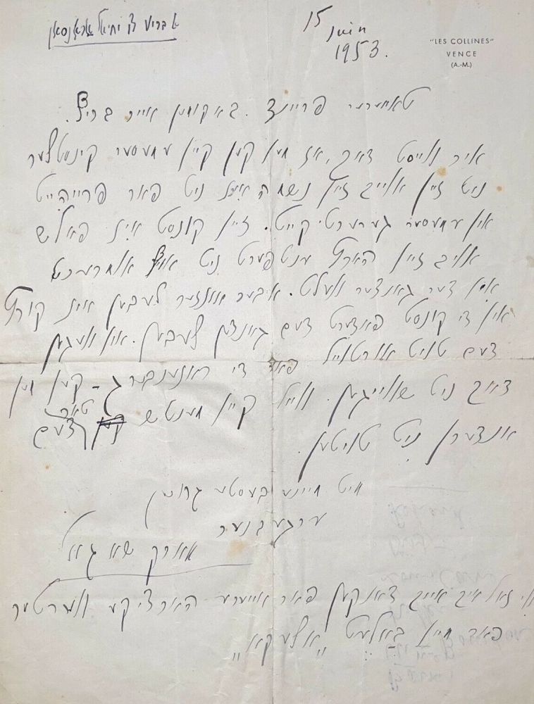 Signed autograph letter to Chil Aronson in Yiddish. Marc CHAGALL.