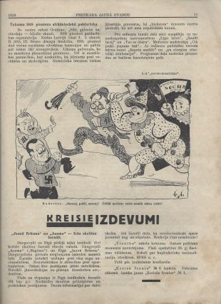 Pretkara JAUNA GVARDE. Rakstu krājums. 9. [The Antiwar NEW GUARD. Collection of Articles. No. 9.]