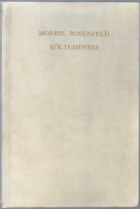 Morris Rosenfeld költeményei. (Gettodalok). Fordította Kiss Arnold. [The Poems of Morris Rosenfeld. (Songs From the Ghetto). Translated by Arnold Kiss.]