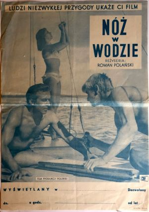 "Original Poster of the film ""Knife in the Water"". 1962. [Noz w wodzie. /Nóz w wodzie.]...."