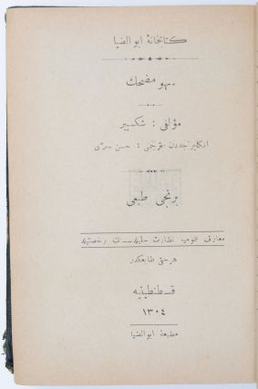 [The Comedy of Errors.] [In Ottoman Turkish:] Sehv-i Mudhik. (Kitaphane-i Ebüzziya 51–52.)....