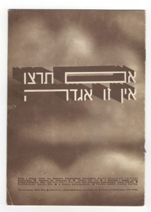 [Cover title:] Ha akarjátok nem mese. (Herzl) [In Hebrew:] KKL. [If you will it, it is no dream.]