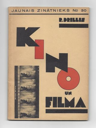 Kīno un film. (Jaunais zinātnieks Nr. 30.) [Cinema and film. (New Scientist No. 30).]....