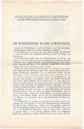 Union der Sozialistischen Sowjet-Republiken. Katalog des Sowjet-Pavillons auf der Internationalen Presse-Ausstellung Köln 1928. [Together with Two Related Flyers.]