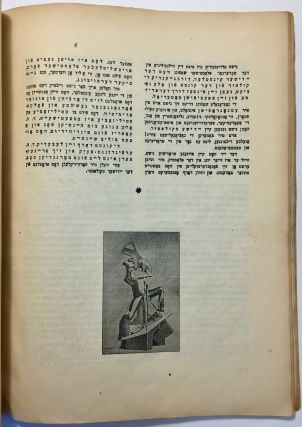 [In Yiddish:] Khalyastre (Chaliastre) 1. Ershter Almanach. [Gang. No. 1. First Almanach.]