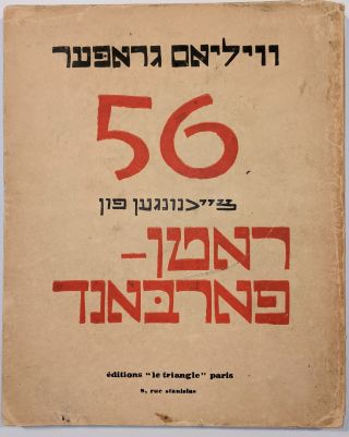 [In Yiddish:] 56 Tseykhnungen Fun Roten-Farband. [56 Drawings from the Soviet Union.]
