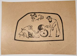 [Book Dummy and Trial Proofs of Illustrations for:] [In Yiddish:] Der milner, di milnerin, un di milshtayner [The Miller, his Wife and their Millstones.]