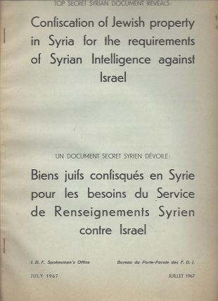 Lot of pamphlets of confidential documents published by the IDF Spokesman's Office in 1967