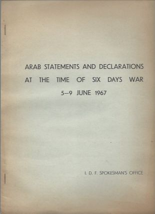 Lot of pamphlets of confidential documents published by the IDF Spokesman's Office in 1967.