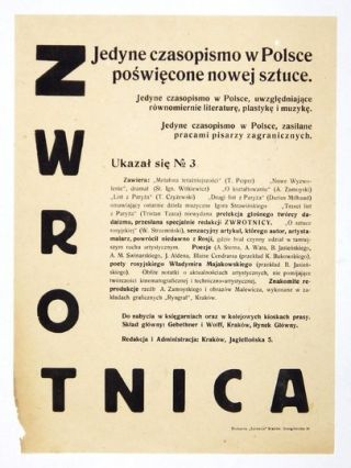 Advertisement leaflet for Zwrotnica nr 3. Tadeusz Peiper