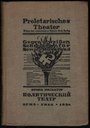 Das Politische Theater.] [The Political Theatre. Authorised translation by M. Zeldovich.]...