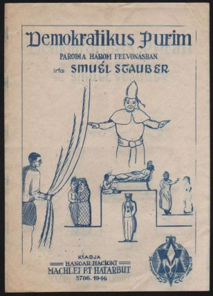 "Poster for the book ""Demokratikus Purim"" (Demokratic Purim.). Smuél Stauber"