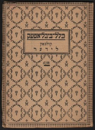 In Yiddish:] Lider. [Poems.]. Moyshe Kulbak