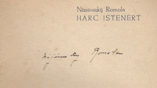 Harc Istenért. Nizsinszkij naplója. Paul Claudel utóhangjával. [Battle for God. Nijinsky's Diary. Afterword by Paul Claudel.]