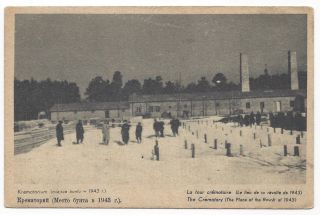 "[Postcard] Collection of Four Postcards. Series I: The Concentration Camp ""Oswiecim"" (Oświęcim)."